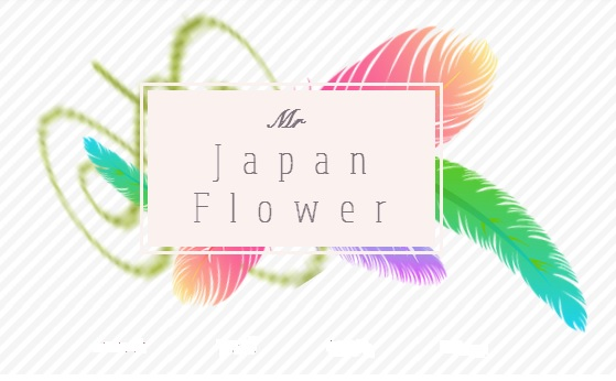 japanflower